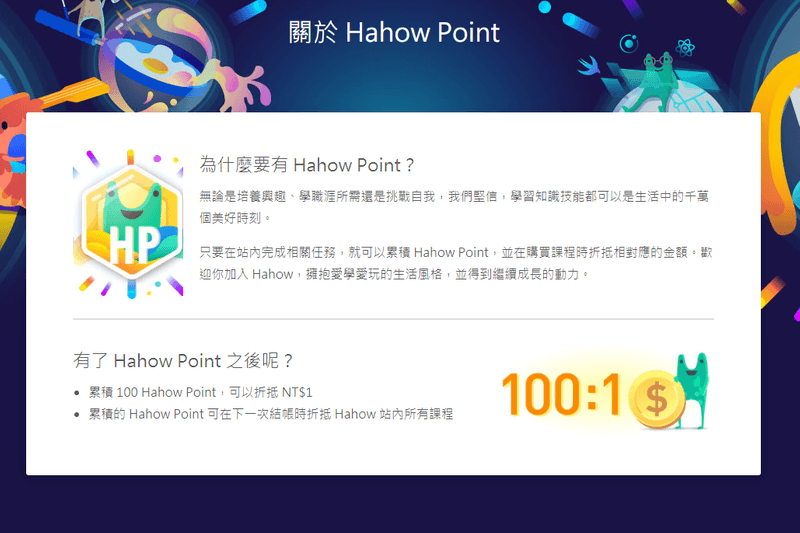 Hahow Point